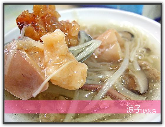龍山魷魚肉羹(火庚)05