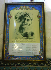 Rare image of Mohammed (yewco) Tags: iran image persia mohammed kerman muhammed mahan イラン ペルシャ shahnematollahvali ケルマーン シャー・ネエマオッラー・ヴァリー マーハーン