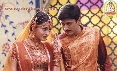 photo of Aishwarya Rai and Prashanth