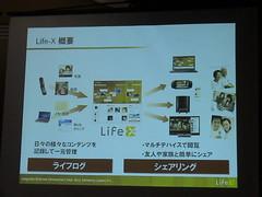 Life-X