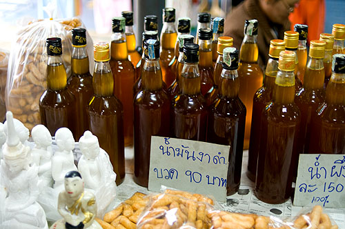 Bottle of sesame oil, Mae Hong Son, Thailand