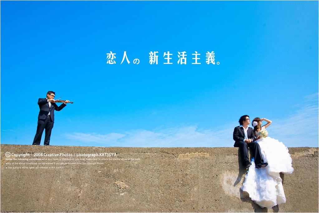 婚紗攝影│恋人の新生活主義