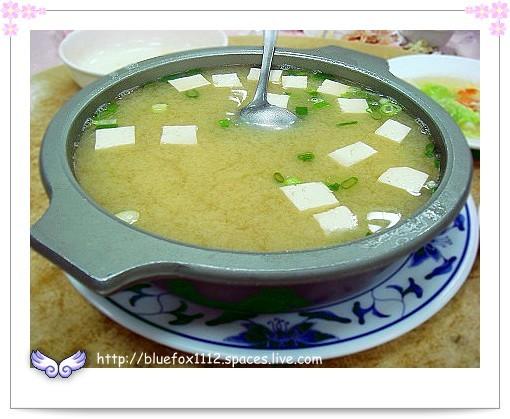 081125東台灣樂活之旅第16站_蘇澳富美活海鮮18_味噌豆腐鮮魚湯