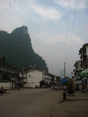Townscape (Sparky the Neon Cat) Tags: china mountain building landscape countryside scenery asia chinese limestone townscape karst guangxi xingping
