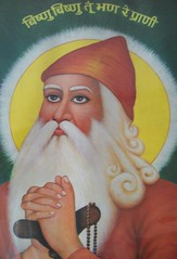 Jumbh Dev 2 (rameshbishnoi) Tags: india dev rajasthan jodhpur bishnoi bhagwan vishnoi mukam dhora jumbh jambhoji jambheshwar jumbheshwar samrathal