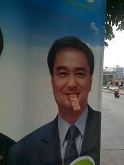 Abhisit Licking