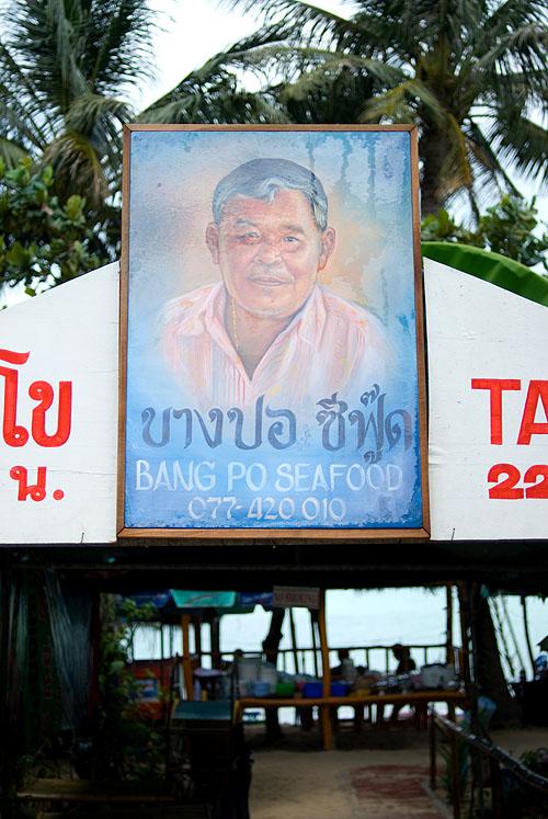 Bang Po Seafood, Ko Samui.