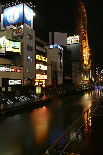 riviere dans le quartier branche d'Osaka
