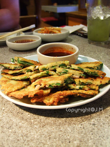 Squid & Green Onion Pancake