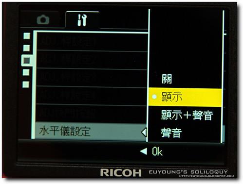 GX200_menu_43 (euyoung's soliloquy)
