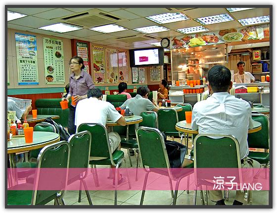 富苑茶餐廳03