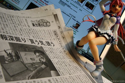 Danny Choo in a Japanese newspaper