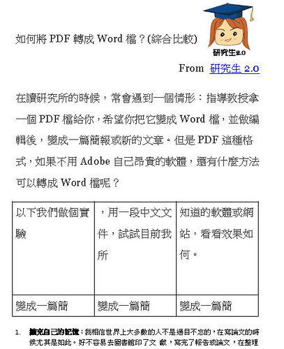 pdf test.jpg