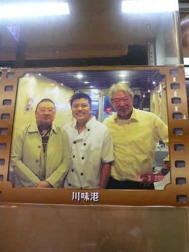 你拍攝的 Aug.01.2008-HK 074 (Small)。