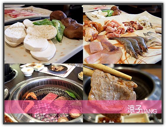 石頭碳火燒肉13