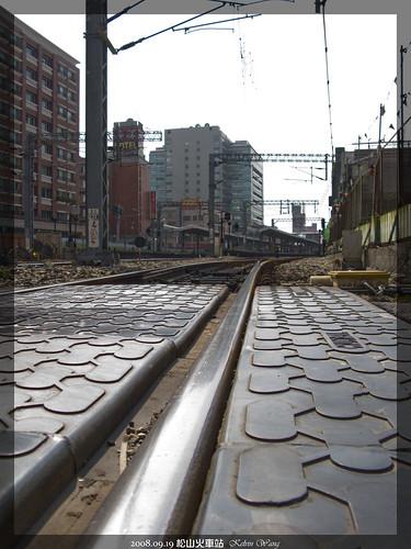 017_松山火車站_20080919