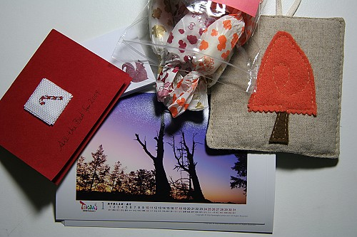 20081224Gifts