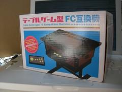 テーブルゲーム型FC互換機
