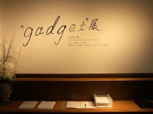 PICT0506.JPG