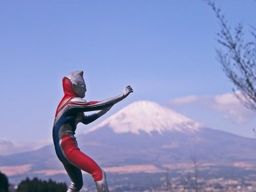 Ultraman + Mt. Fuji = JAPAN