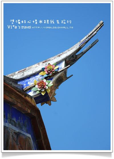 【南投市旅遊景點】南投市探訪三級古蹟-藍田書院