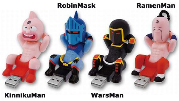 Kinnikuman Warriors USB