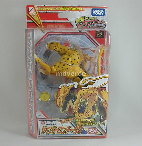 Transformers Cheeta (Cheetor) Classics Henkei - caja (by mdverde)
