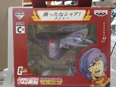 シャア専用一番くじ 機動戦士ガンダム〜赤い彗星編〜 C賞 測ったなシャア!メジャー/Mobile Suit Gundam Gaw
