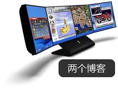 你知道显示屏LED与LCD的区别吗?   爱软客