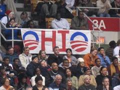 obamaohiostateufeb272008 002