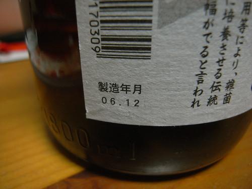 R0014708.JPG