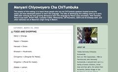 Manyani Chiyowoyero Cha ChiTumbuka
