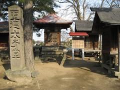 IMG_1954.JPG (jrkester) Tags: japan hirosaki 2008