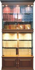 Cabinet No. 11/12 Pāḷi Tipiṭaka in Burmese script