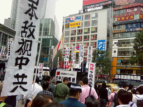 something to do with the china earthquakes, near hachiko statue in shibuya por j0hn.jp.