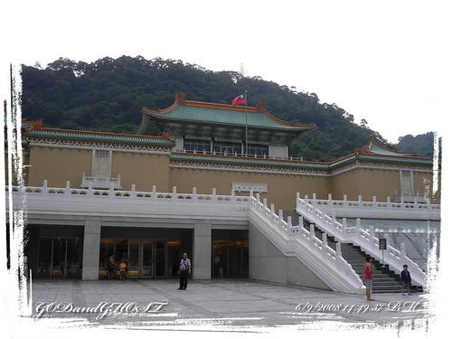 Taiwan_day5_004