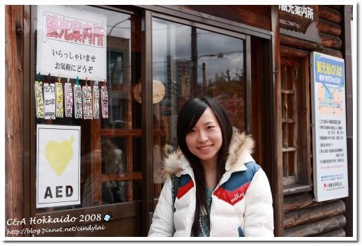 Hokkaido_0899