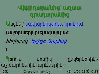 reading Armenian books with AIReader