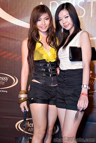 Levy Su Lin