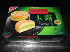 Mitsuwa Marketplace: Nabisco - Sofrea soft cake - green tea box