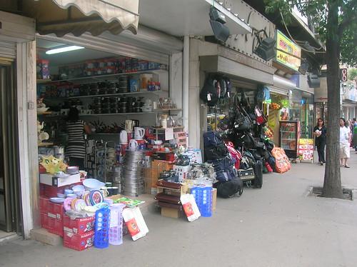 city of haifa herzl street