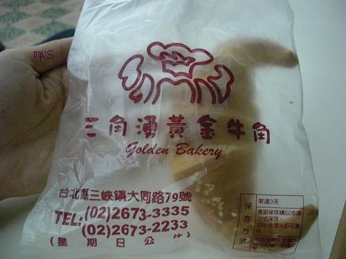 牛角麵包雜拍 052