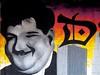 07.03.27 Manoteras Madrid 0761 (javier1949) Tags: madrid color graffiti arte grafiti pintadas pintura artista laurelhardy graffitis callejero arteurbano callejeros elgordoyelflaco manoteras lacadenademadrid