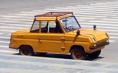 """С3Д"" or Invalidka, Soviet car for disabled people"