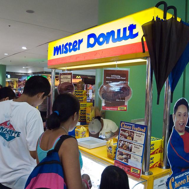 2008.09.26 Cebu