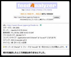 feed_check