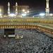 アル=ハラーム・モスク (Mekka)
