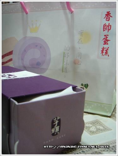 081209香帥蛋糕_004