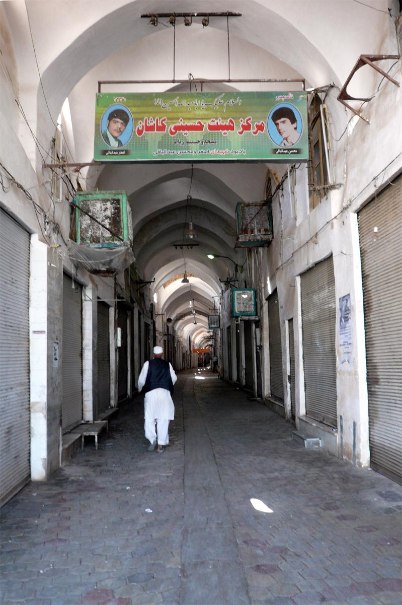 El bazar de Kashan un viernes