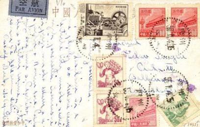 有多久不曾提起筆寫賀年卡片郵寄給親友了呢?